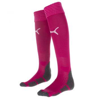 Away GK Socks 21/22