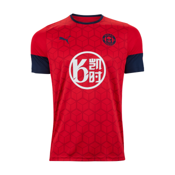 Away Adult Replica Shirt