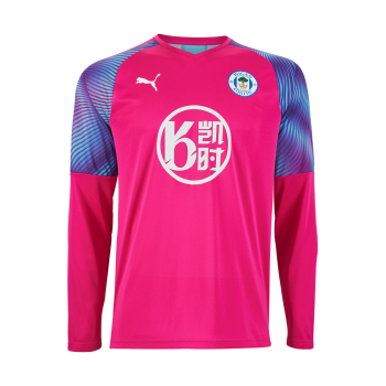 Adult Goalkeeper Shirt